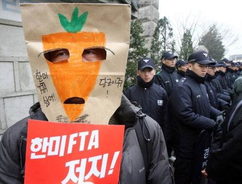 SouthKorea protest (AP)